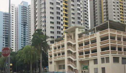 シンガポール住居の特徴と探し方のコツ☆