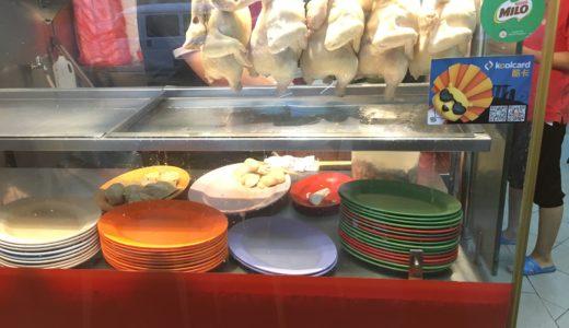 チキンライスのおすすめ店はこちらVol.3☆チン・チン・イーティング・ハウス