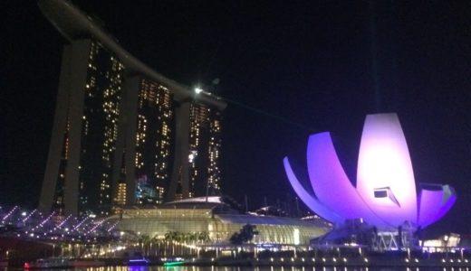 シンガポールのホテルランキングをチェックする前に必要な知識とは!?