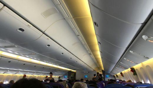 シンガポールの時差と飛行時間を解説!