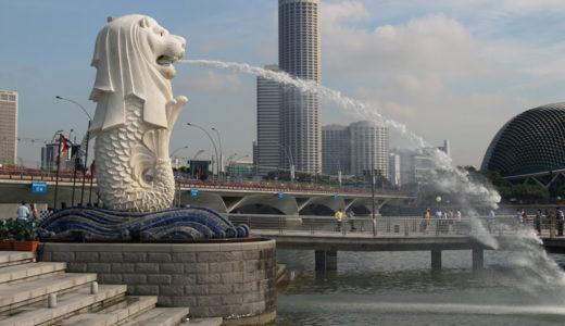 シンガポール週間天気予報|オーチャード・マリーナベイサンズetc