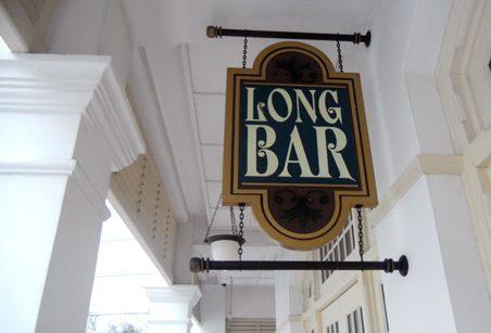 longbar-entrance