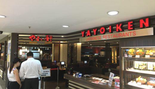 シンガポールのやよい軒「コスパの高い日本食レストラン」を発見したよ