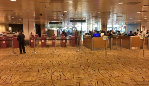 チャンギ空港でおすすめのブランド免税店とお土産ショップ☆