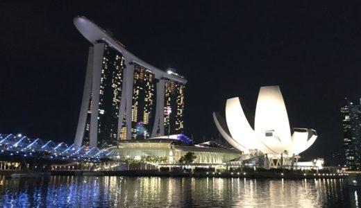 シンガポールの物価が高い3つの理由