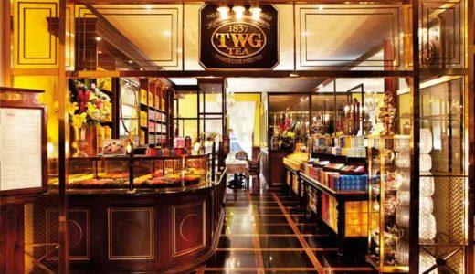 【シンガポールお土産】TWGの紅茶でおすすめの人気銘柄10選+お土産5選!