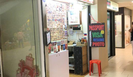 シンガポールで証明写真・美人度3割増し!?おすすめの写真館@ラッキープラザ