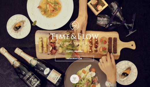 【悲報・閉店】シンガポールのおすすめハイティー@タイムアンドフローTime&Flow
