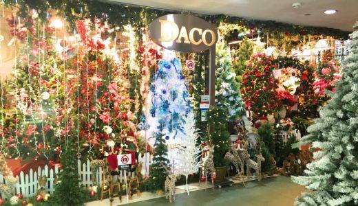 シンガポールでクリスマスツリー・オーナメント買うならココ!The Verge(リトルインディア)