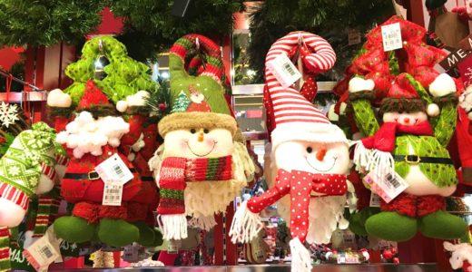 """シンガポールでクリスマス!2016年版""""おすすめグッズ""""10選@パラゴン"""