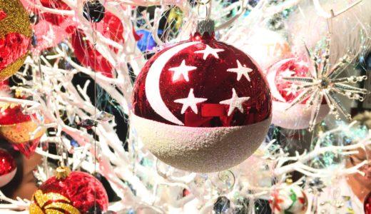 お土産におすすめ!おしゃれなシンガポールのクリスマスオーナメント@TANGS
