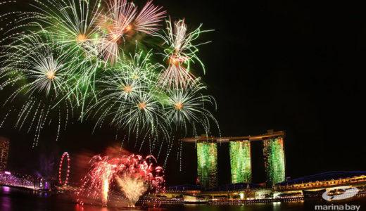 2017シンガポール・ナショナルデー花火おすすめ観覧ポイント☆