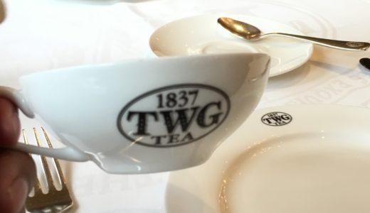 TWG紅茶・シンガポールvs日本どっちが安い??
