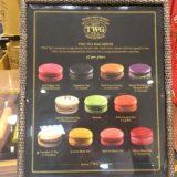 TWGマカロンのすべて「味の種類・値段・シンガポールvs日本」