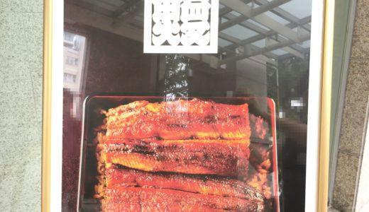 絶品の鰻は日本料理・和食の竹葉亭で間違いなし