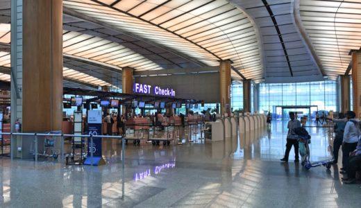 シンガポールのお土産さがし!チャンギ国際空港がおすすめ♪