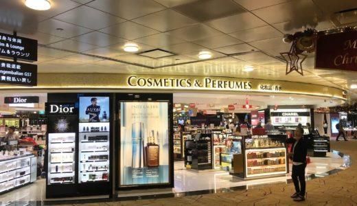 【シンガポールの空港】チャンギ空港・免税店のすべて