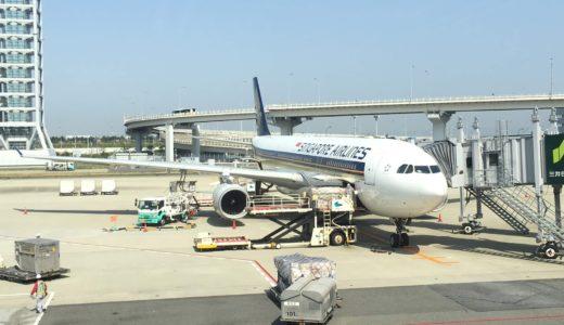 チャンギ空港 → オーチャード|電車(MRT)での行き方
