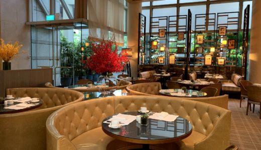 リッツ・シンガポール|コロニーでの朝食は評判どおり感動的だった