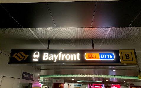 シンガポール地下鉄(MRT)の料金|子供や空港からの料金も♪