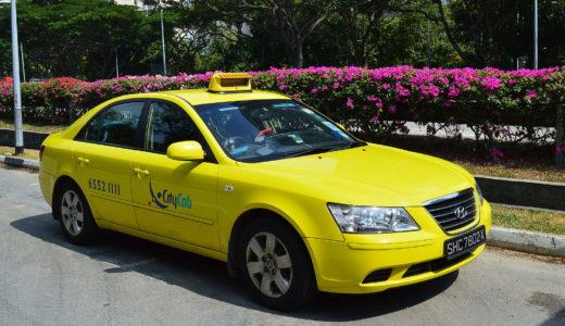 タクシーの車種による料金の違い
