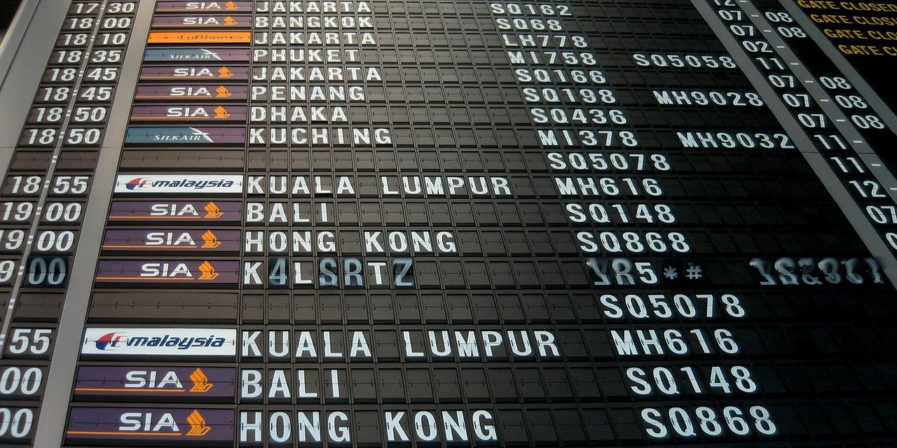 【2019年】シンガポールMRTの時刻表は無い!全路線の運行間隔情報をお届け♪