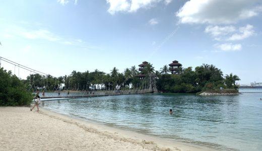 【目的別】セントーサ島のおすすめビーチはここ!