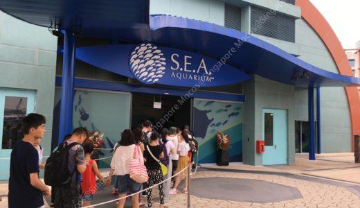 セントーサ島シーアクアリウム(水族館)への行き方