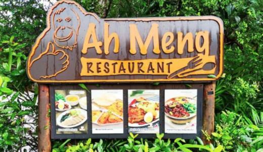 シンガポール動物園のおすすめレストラン情報