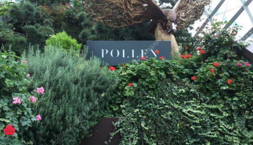 ガーデンズバイザベイのおすすめレストラン「ポーレン」でランチ♪