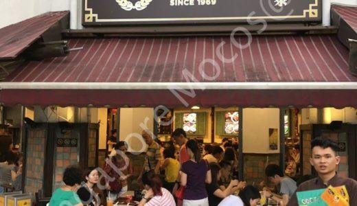 シンガポールでバクテーならソンファに決まり☆実際に行ってみた感想